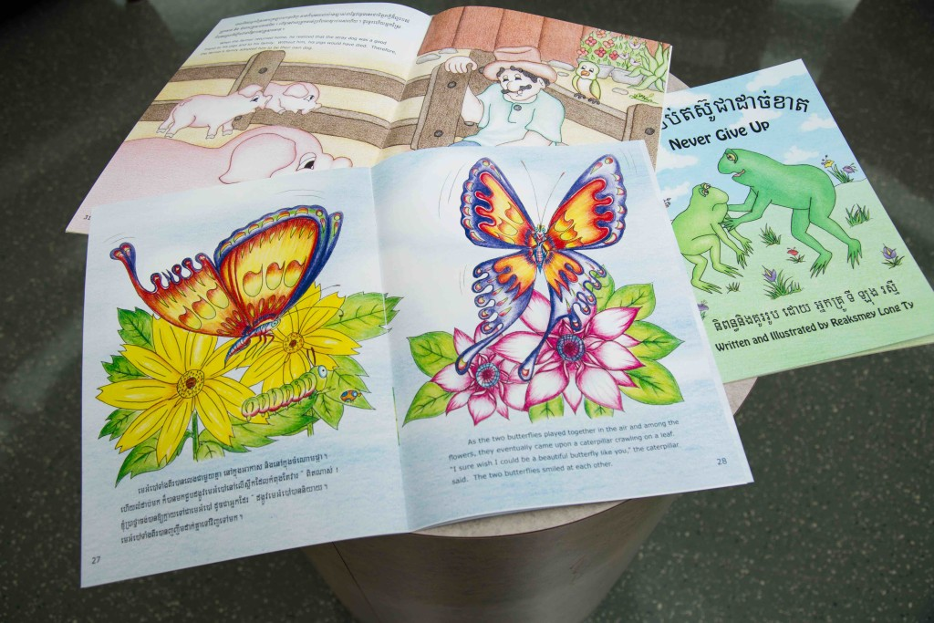 These books were created by the children at the Cambodian Christian Arts Ministry in Phnom Penh, Cambodia.