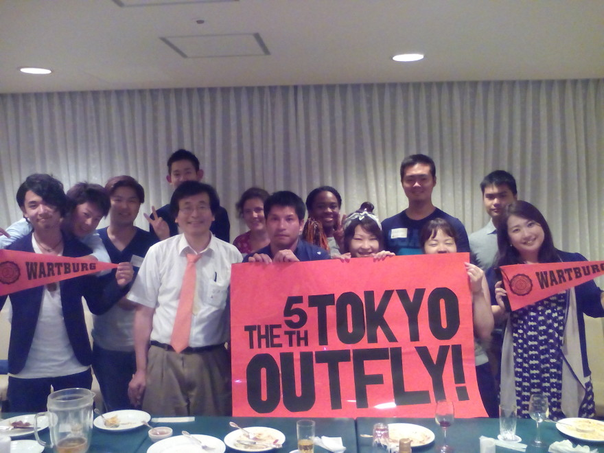 Tokyo Outfly 2017